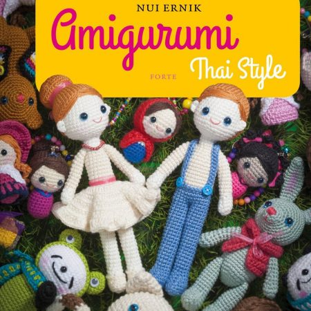 Patronenboek Amigurumi