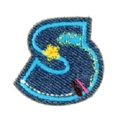 Alfabet Jeans letter S. Geborduurde strijkapplicatie in Jeans stijl